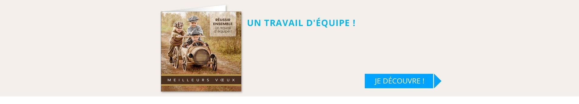 UN TRAVAIL D'ÉQUIPE !